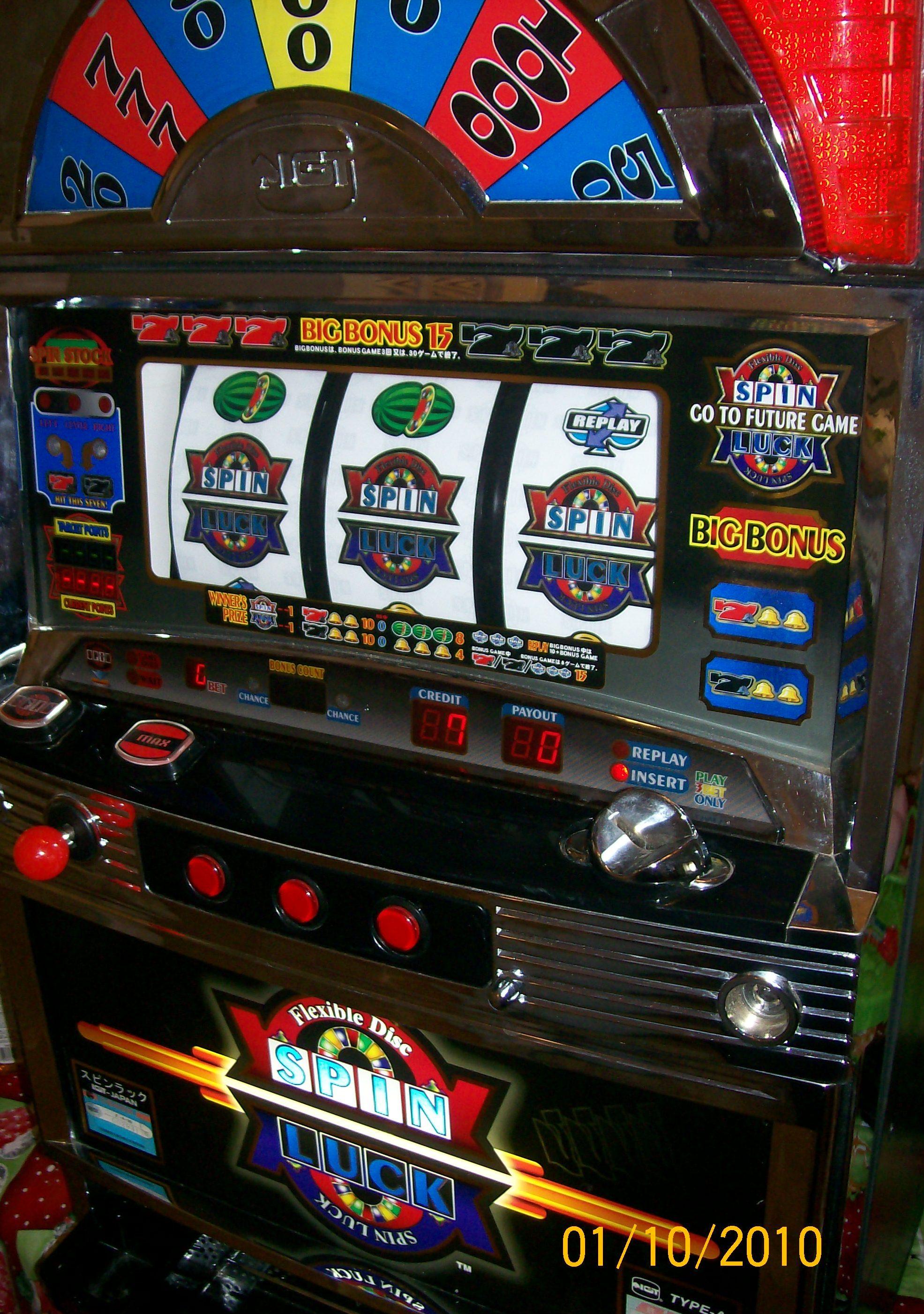 United Slots N Arcade Purchasing